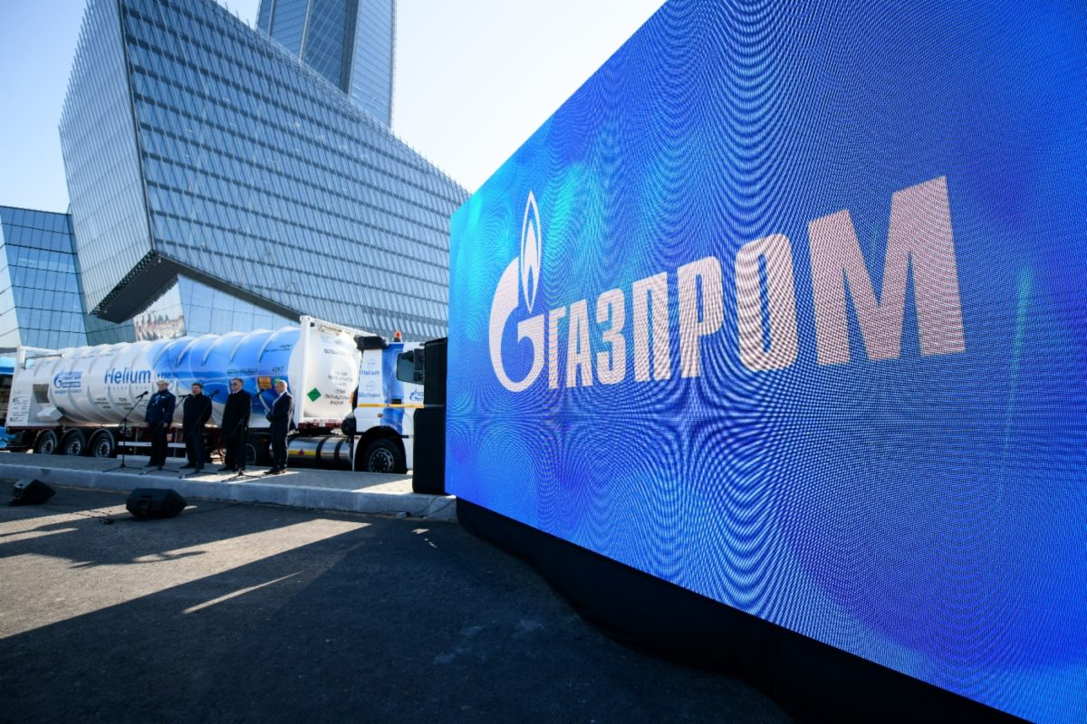 Акции Газпрома бьют рекорды. Безумие на газовом рынке ЕС продолжается